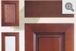 Fronty drewniane